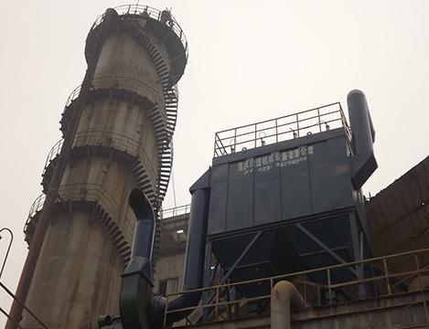 重庆和邦碱胺实业石灰窑除尘系统