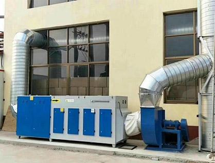 UV光催氧化有机废气处理设备
