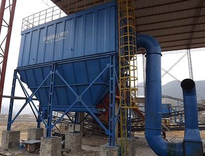 LPM64系列气箱脉冲袋式收尘器