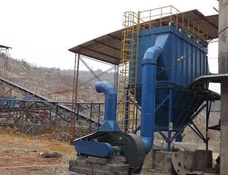 天助集团科纬矿业砂石生产线除尘系统